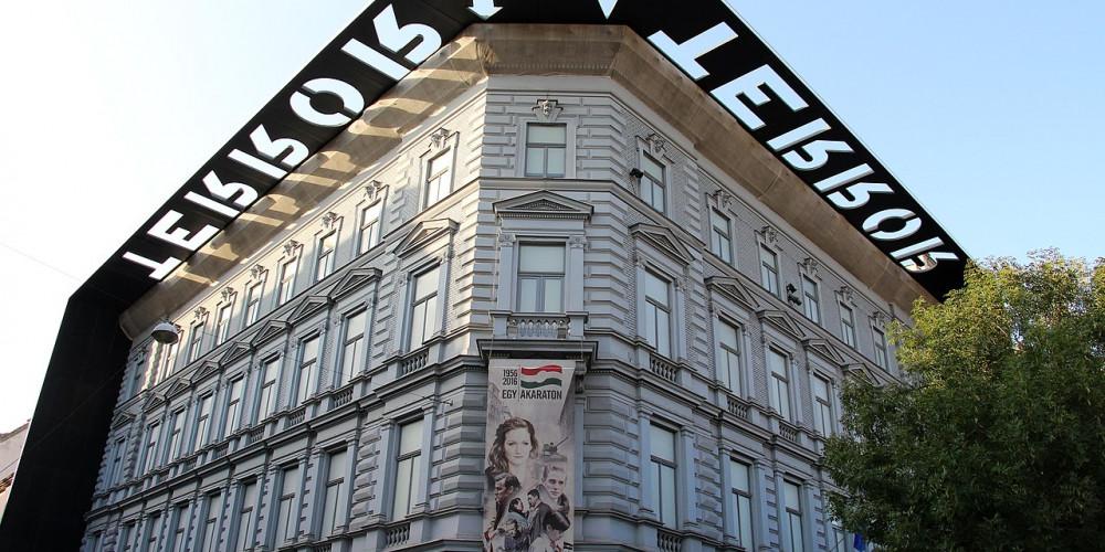 Budapest: House of Terror, Центральная и Северная (Будапешт, Мишкольц, Сольнок, Эгер), Венгрия