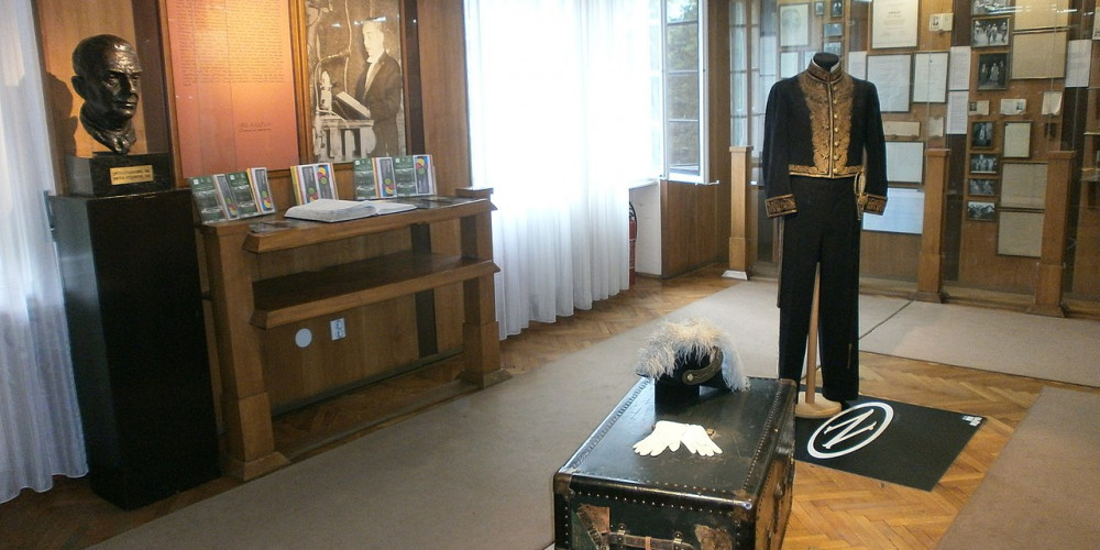 Belgrade: Museum of Ivo Andrić, Белград, Запад (Новый Пазар, Крагуевац, Чачак, Кралево, Ужице), Сербия