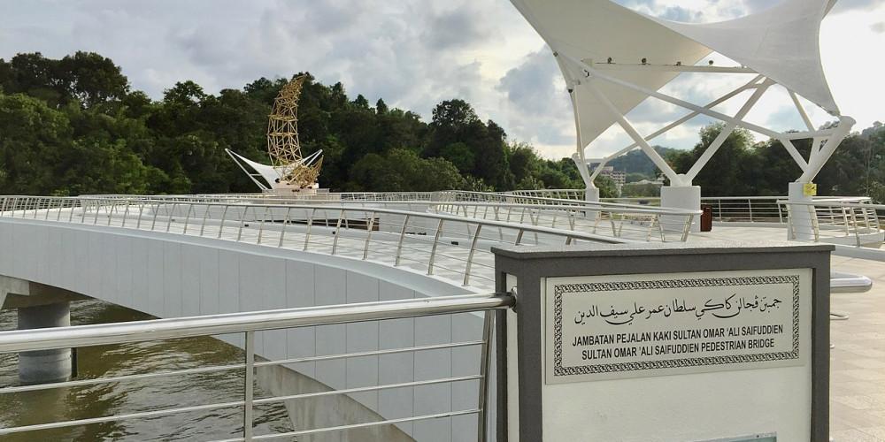Фото Пешеходный мост Султан Омар Али Сайфуддин, Бруней-Муара, Белайт, Тутонг (Бандар-сери-бегаван), Бруней