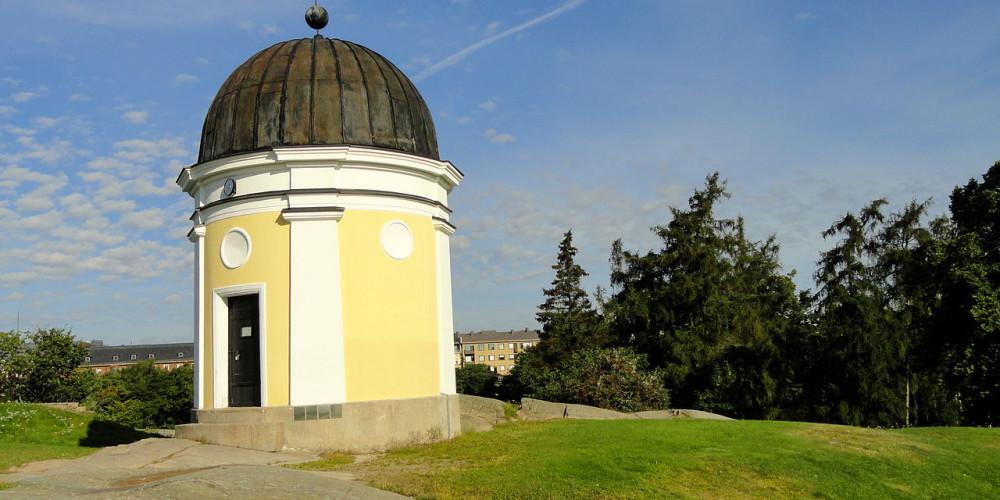 Helsinki: Ursa Observatory, Южный (Хельсинки, Лахти, Котка), Финляндия