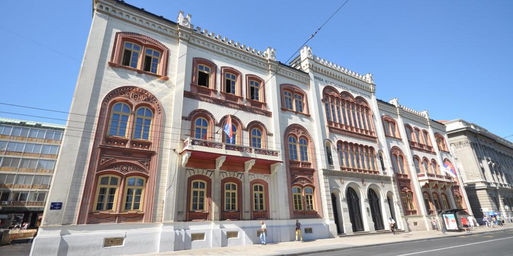 Belgrade: Captain Miša's Mansion, Белград, Запад (Новый Пазар, Крагуевац, Чачак, Кралево, Ужице), Сербия