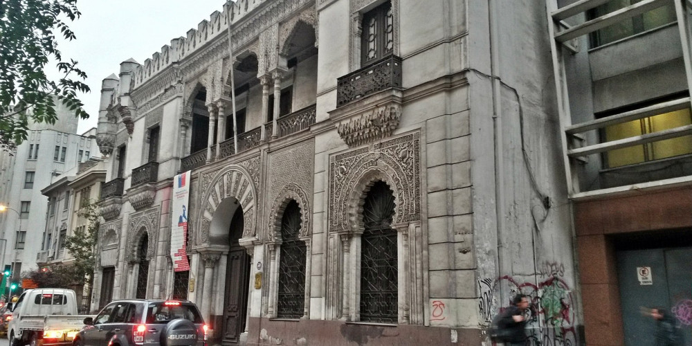 Сантьяго: Дворец Альгамбра, Центральный (Сантьяго, Вальпараисо, Ранкагуа), Чили
