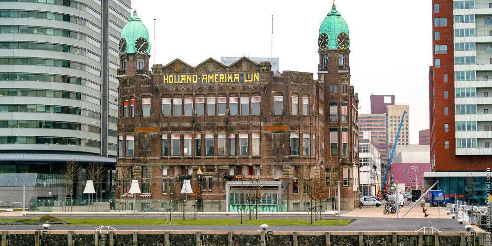 Роттердам: Отель Нью-Йорк, Центр и Запад (Амстердам, Роттердам, Утрехт, Алмере), Нидерланды
