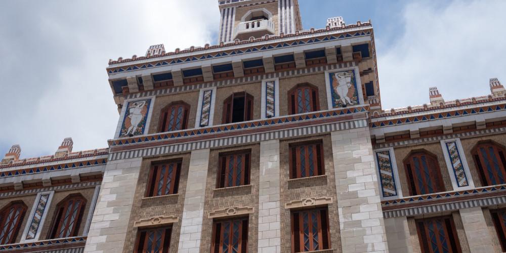 Havana: Bacardi Building, Запад (Гавана, Пинар-дель-Рио, Артемиса, Маябеке), Куба
