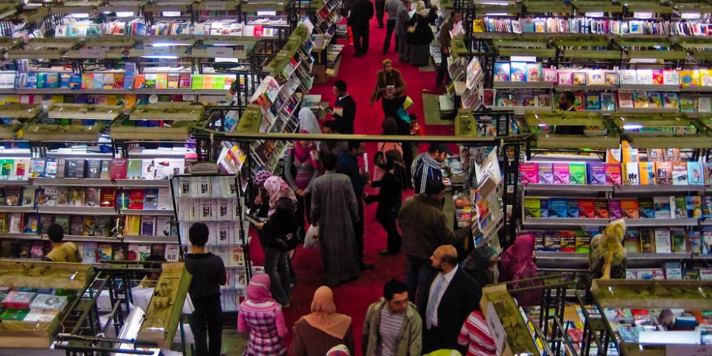 Каирская международная книжная ярмарка, Каир, Гиза, Файюм, Бени Суеф, Миня, Египет - Центральный
