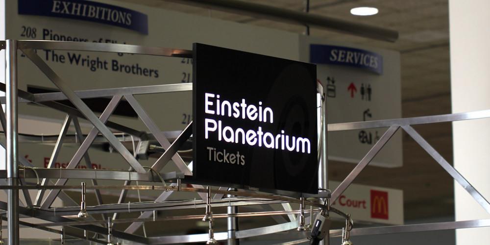 District of Columbia: Albert Einstein Planetarium, Округ Колумбия (Вашингтон, округ Колумбия), Соединенные Штаты Америки
