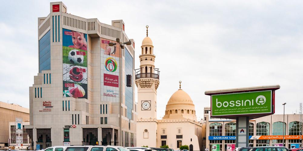 Манама, город торговли, мультикультурализма и религиозного сосуществования, Бахрейн, Бахрейн