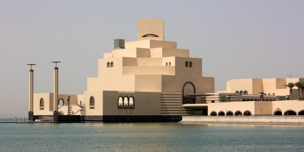 Фото Доха: Музей исламского искусства, Восток (Доха, Аль Вакра), Катар