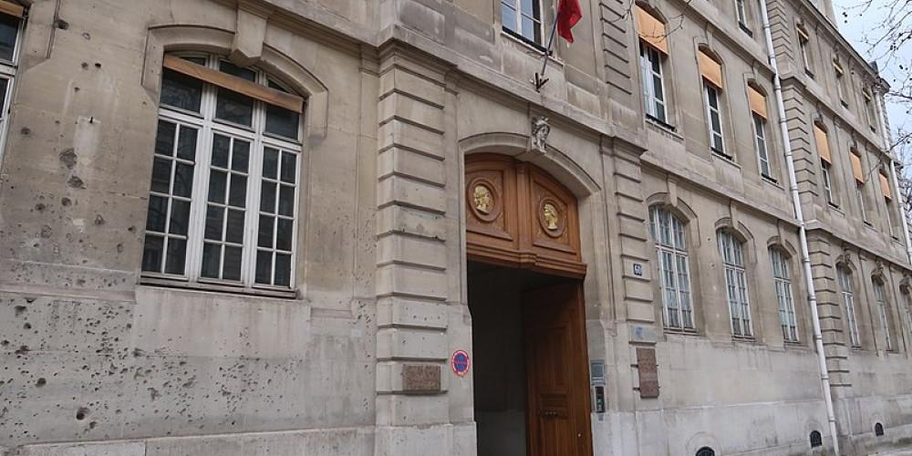 Париж: Музей минералогии Mines-Paristech, Иль-де-Франс (Париж), Франция