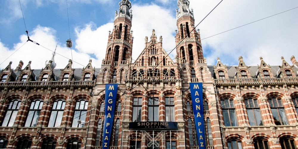 Амстердам: Magna Plaza, Центр и Запад (Амстердам, Роттердам, Утрехт, Алмере), Нидерланды
