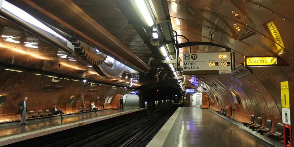Станция метро искусств и ремесел, Париж, Иль-де-Франс (Париж), Франция