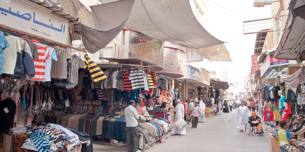 Манама Сук, Бахрейн, Бахрейн