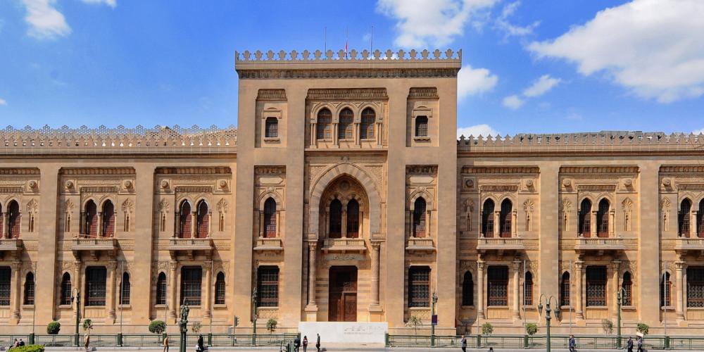Cairo: Museum of Islamic Art, Каир, Гиза, Файюм, Бени Суеф, Миня, Египет - Центральный