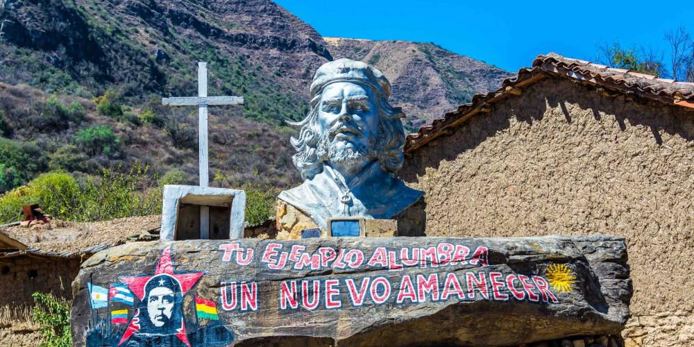 Фото Путь Че Гевары, Санта Круз, Боливия