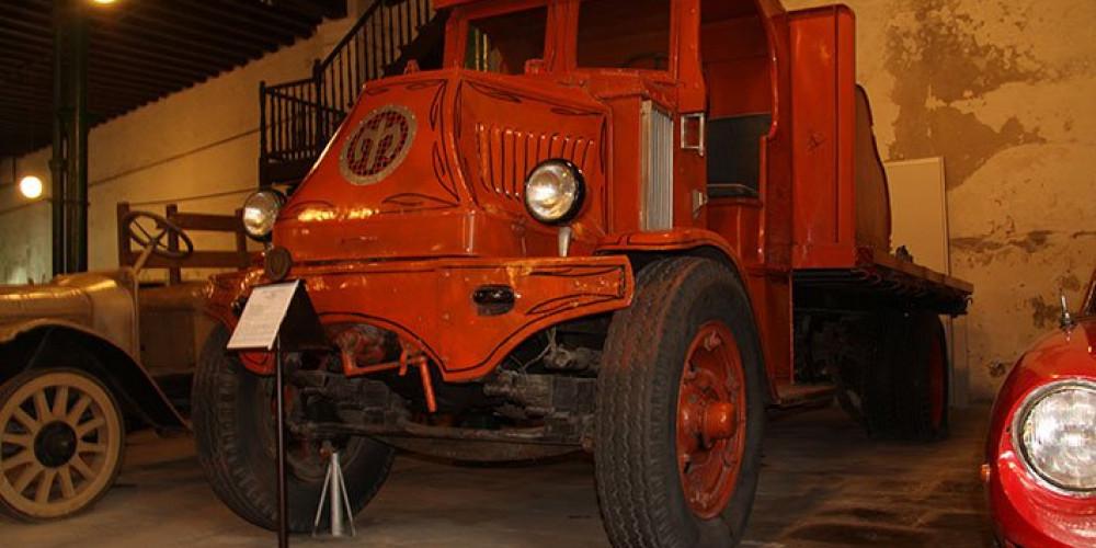 Гавана: Музей ретро-автомобилей, Запад (Гавана, Пинар-дель-Рио, Артемиса, Маябеке), Куба