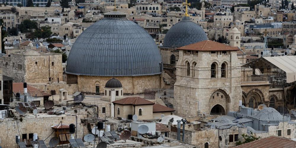Jerusalem* , Центральный (Тель-Авив, Западный Иерусалим, Рамла, Нетания), Израиль