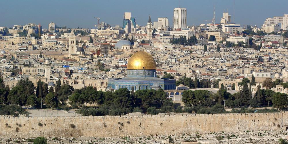 Jerusalem, Центральный (Тель-Авив, Западный Иерусалим, Рамла, Нетания), Израиль