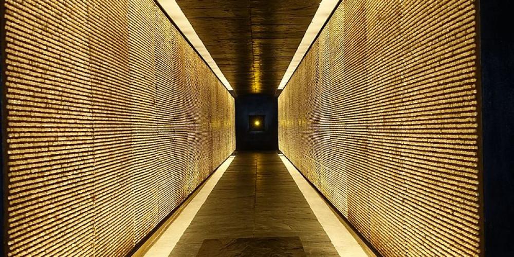 Париж: Мемориал мучеников депортации, Иль-де-Франс (Париж), Франция