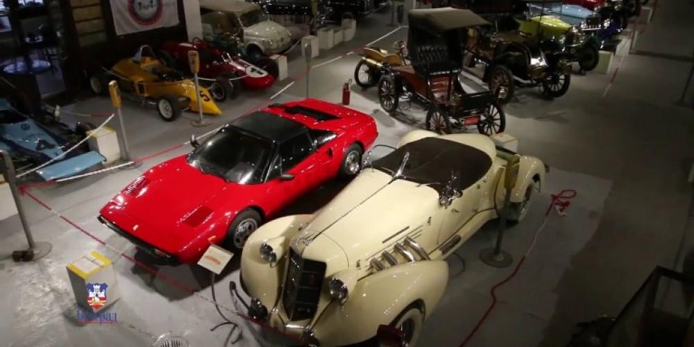 Belgrade: Car Museum, Белград, Запад (Новый Пазар, Крагуевац, Чачак, Кралево, Ужице), Сербия
