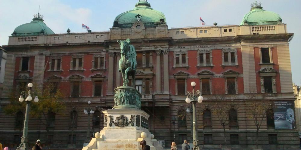 Belgrade: National Museum of Serbia, Белград, Запад (Новый Пазар, Крагуевац, Чачак, Кралево, Ужице), Сербия