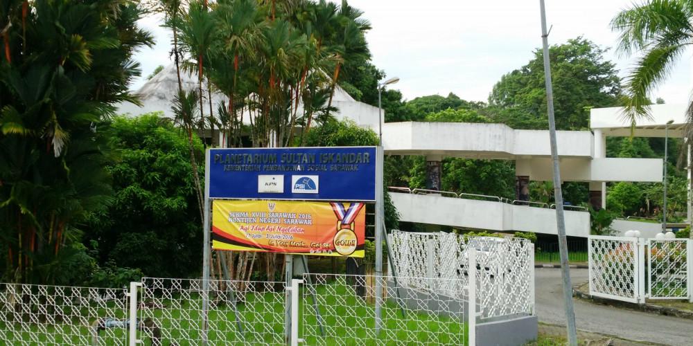 Kuching: Sultan Iskandar Planetarium, Саравак (Кучинг, Мири, Сибу, Бинтулу), Малайзия
