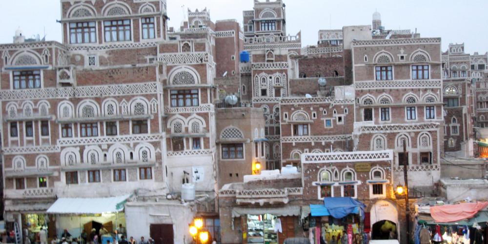 Фото Сана, Азал (Сана, Амран, Дхамар) и Шева (Аль-Джавф, Мариб), Йемен