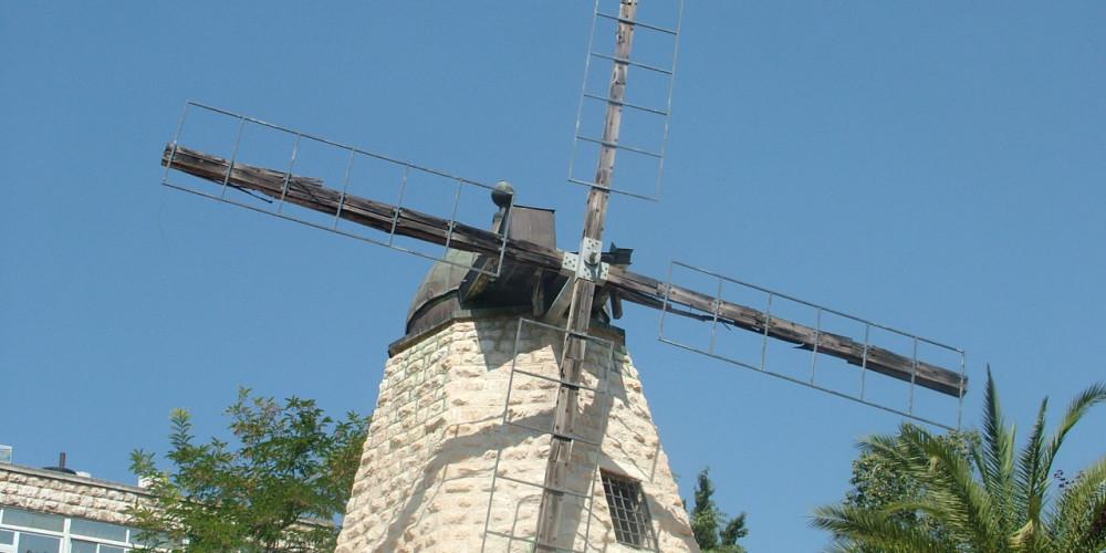 Jerusalem: Rehavia Windmill, Центральный (Тель-Авив, Западный Иерусалим, Рамла, Нетания), Израиль