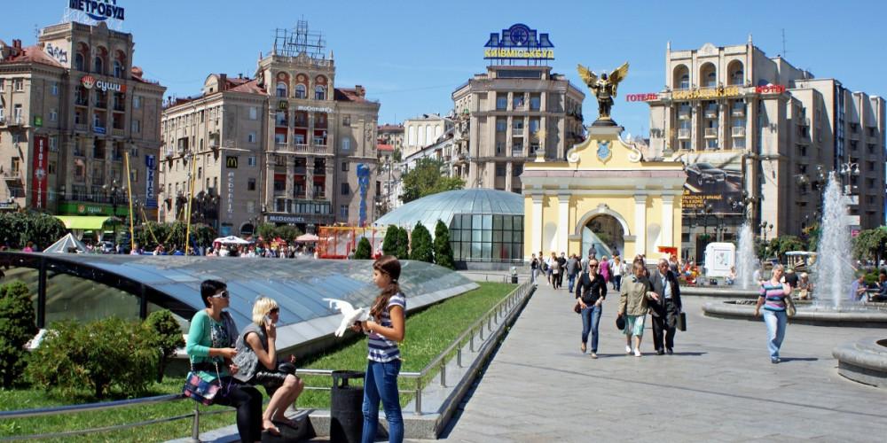 Фото Киев, Центральный (Киев, Черкассы, Кропивницкий), Украина