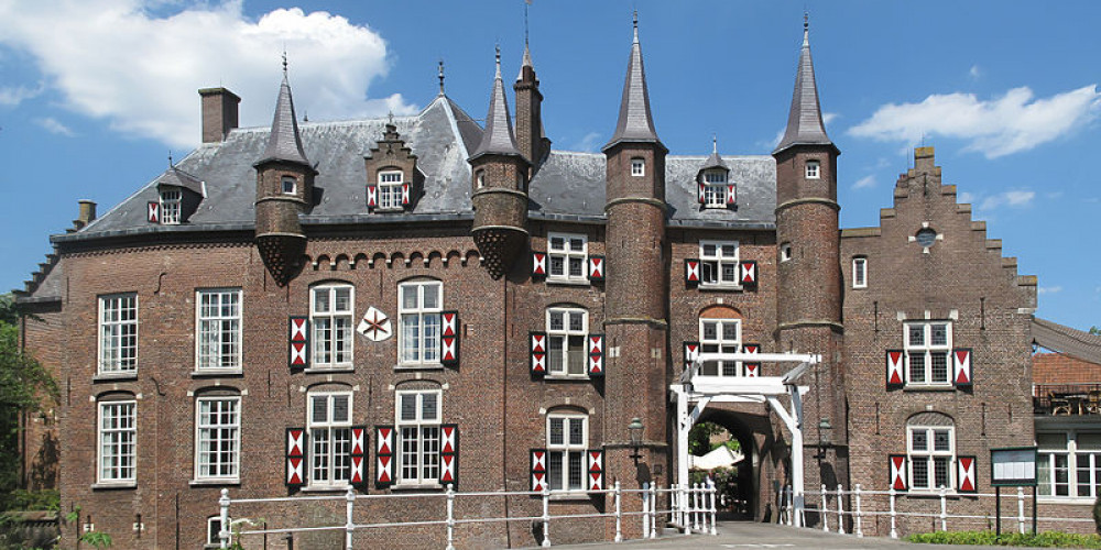 Vught: Замок Maurick, Северный Брабант, Лимбург (Эйндховен, Маастрихт), Нидерланды