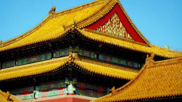 Пекин: однодневные экскурсии
