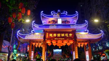 Гуанчжоу – что посмотреть в городе и его окрестностях
