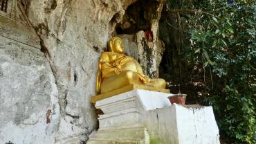 Лаос – общие сведения