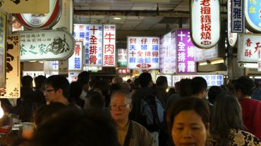Ночные рынки выходного дня в Тайбэе, Тайвань