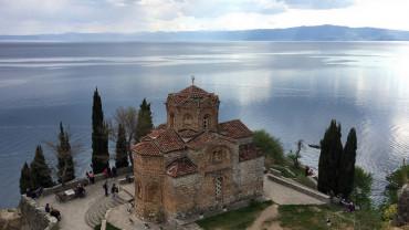 Северная Македония: безвизовый въезд на год