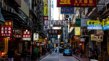 Гонконг – что посмотреть в городе и окрестностях