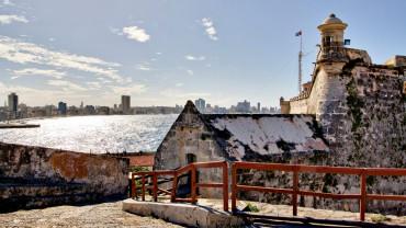 Куба – колыбель мечты