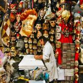 Торговые центры в Венеции