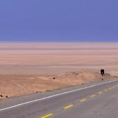 Панамериканское шоссе: часть 2