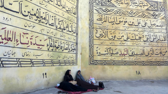 Группами в Иран без визы