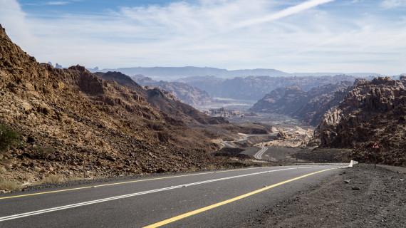 Саудовская Аравия начинает выдавать туристические визы